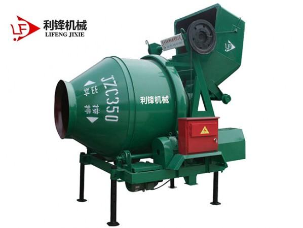 JZC350混凝土搅拌机